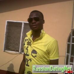 osejere, Nigeria